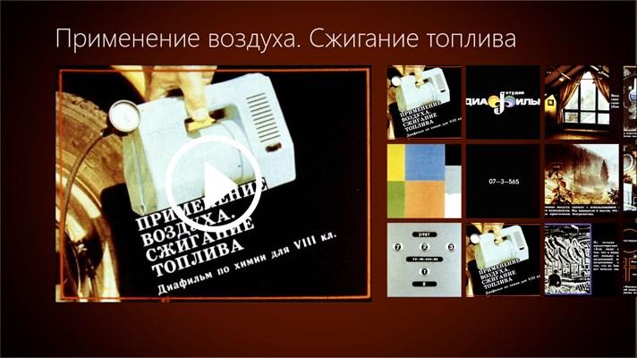 ebook Аналоговая видеозапись. Часть 1: Учебное пособие 2003