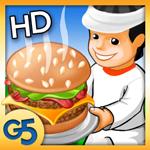 Stand O'Food® HD