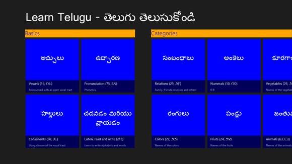 learn telugu language windows apps on microsoft store. Black Bedroom Furniture Sets. Home Design Ideas