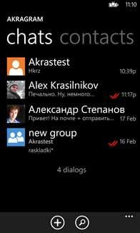 Akragram Screenshot
