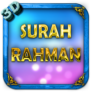 Surah Rahman With In Urdu & English Translation Pro | FREE iPhone