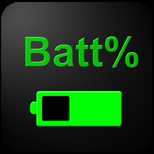 8.1 Update 1 Battery