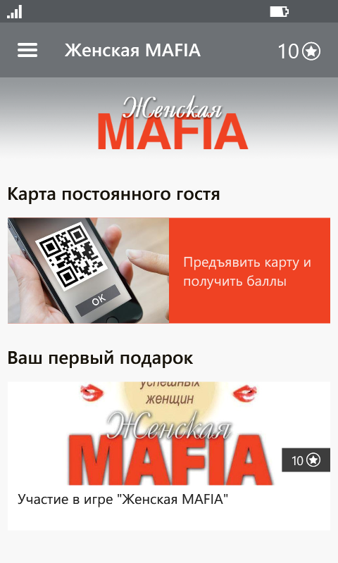 how to run mafia 2 on windows 10