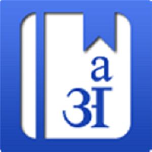 Hindi English Dictionary - Hinkhoj