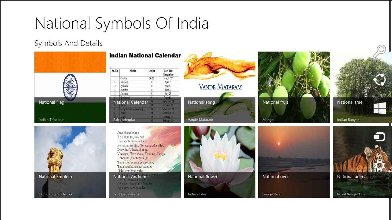 National symbols of india for windows 10 free download on national symbols of india for windows 10 free download on windows 10 app store buycottarizona