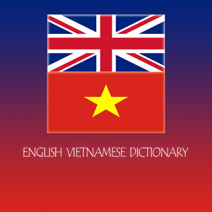 english and vietnamese language comparison A comparison on the use of language learning strategies by male and female vietnamese tertiary students of non-english majors 187 and contribute to the development of the language system which the learner constructs.