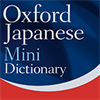 Oxford Japanese Mini Dictionary 2012