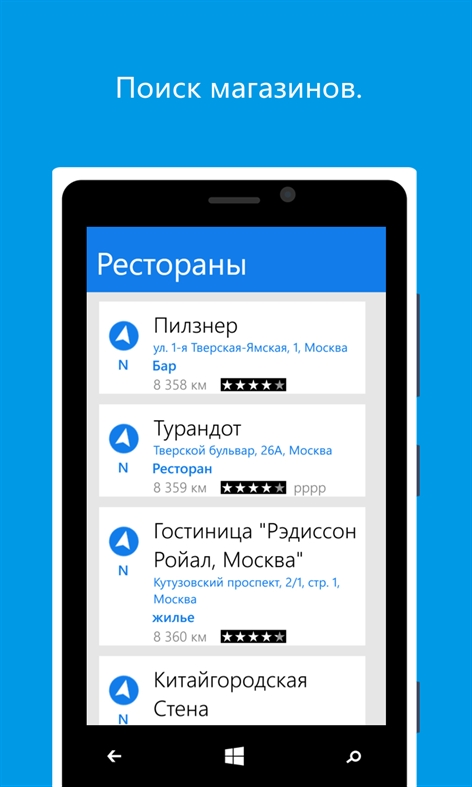 GooTile карты Screenshot