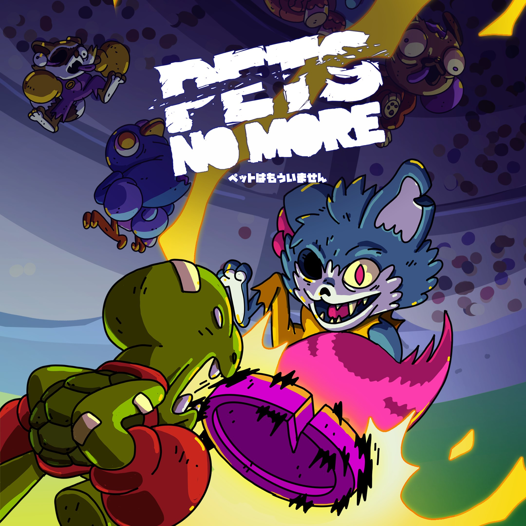 Image for Pets No More