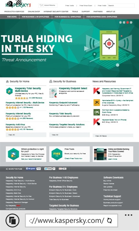 Kaspersky Safe Browser Screenshot