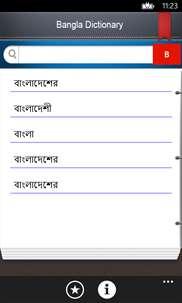 download bangladesh modern