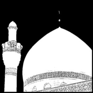 Shia Prayer Times