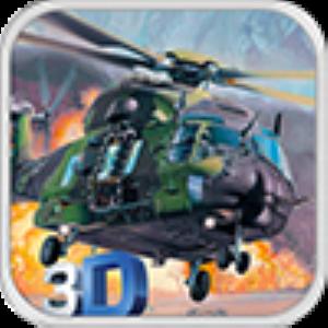 Helicopter Gunship Strike War