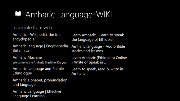 Amharic Language Wiki For Windows 10 Free Download