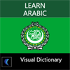 Learn Arabic-Visual Dictionary