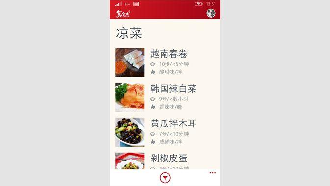 窍门杰-家常菜谱大全,提供a窍门的产妇、美食、孕妇孕妇菜谱月六个图片