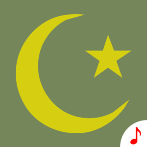Islamic Ringtones +