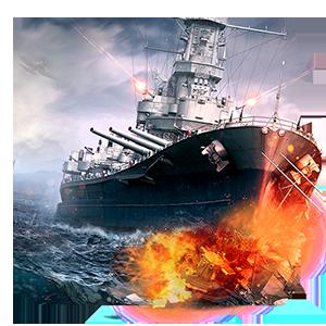 Battleship World War 2016