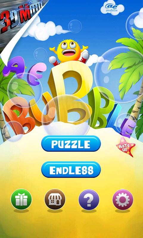 AE Bubble
