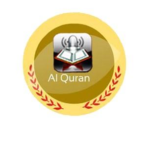 AL-Quran Voice Search | FREE Windows Phone app market