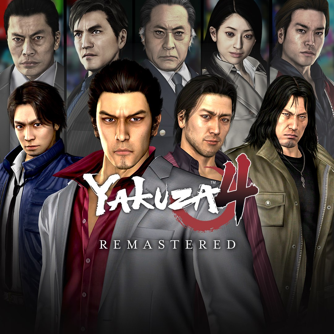 Image for Yakuza 4 Remastered