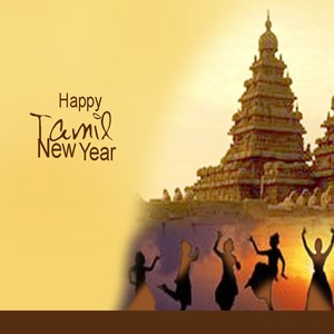 Tamil newyear messages free windows phone app market tamil newyear messages m4hsunfo
