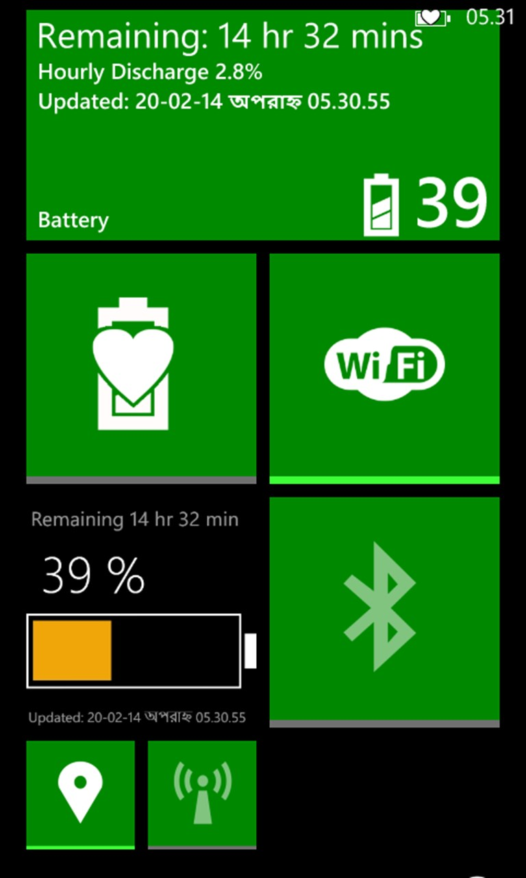 Battery+ 8.1