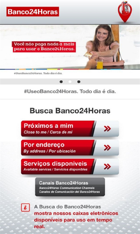 Banco24Horas Screenshot