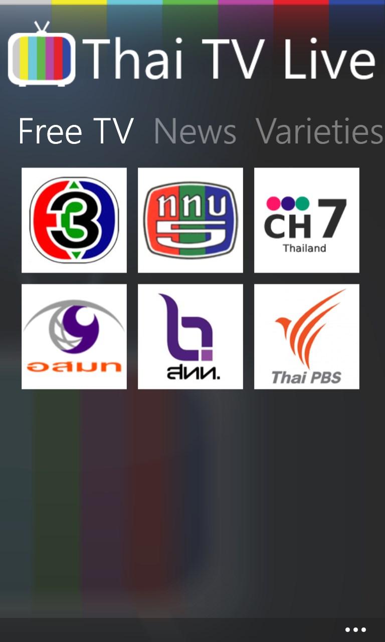 thai tv online