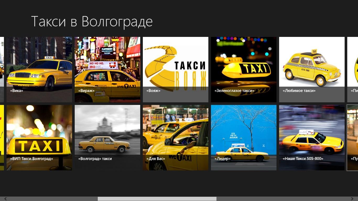 Дубликаты гос номеров на такси за 5 минут - 900 руб 73