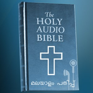Free malayalam audio bible download