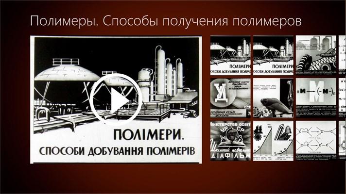 download справочник по формулированию