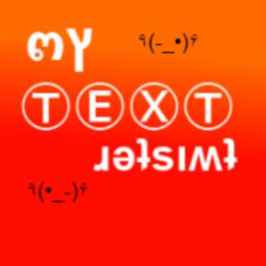 MyTextTwister