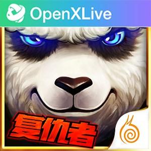 太极熊猫:复仇者