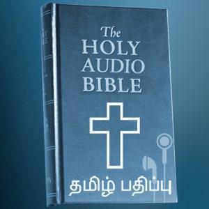 Marathi Bible | FREE Windows Phone app market