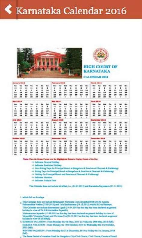Calendar Karnataka : Get karnataka calendar microsoft store
