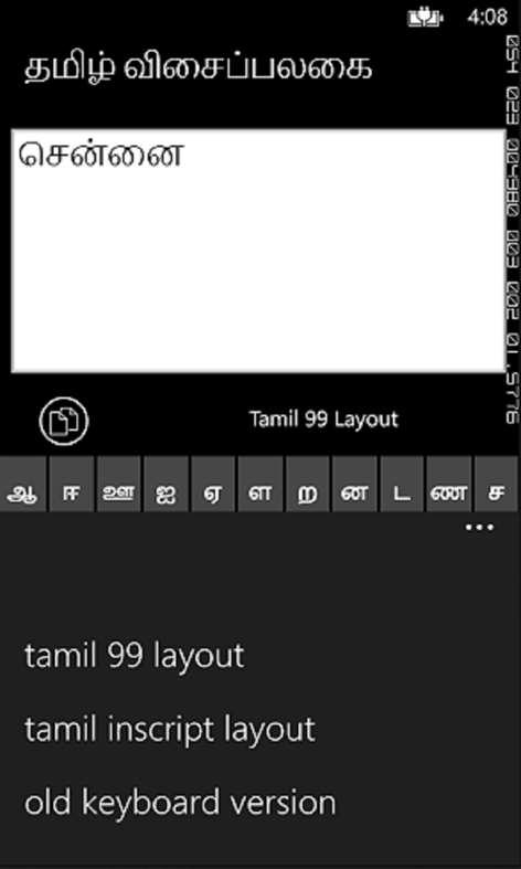 Kamban keyboard layout for tamil download
