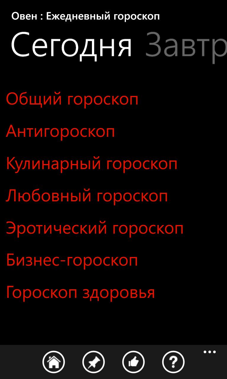 izgotovlenie-vlagalisha-v-domashnih-usloviyah