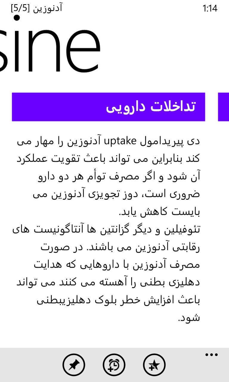 Iran Drugs