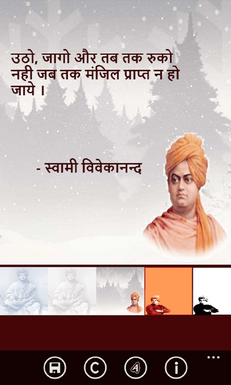Quotes Vivekananda Awesome Vivekananda Quotes Hindi For Windows 10 Mobile