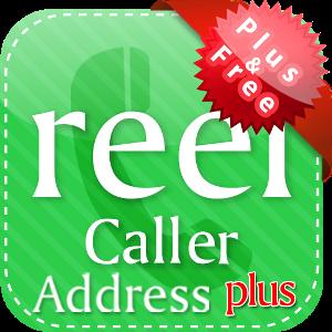 reelCaller