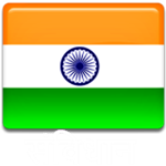 Constitution of India - Hindi