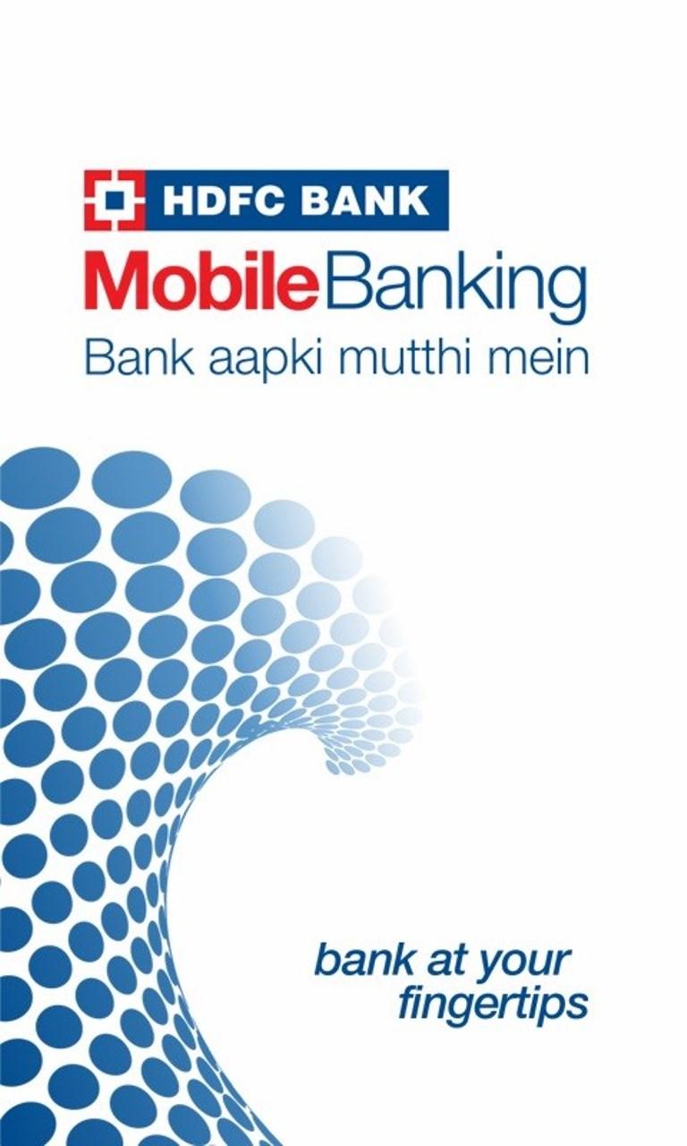 sbi bank account transfer application in english