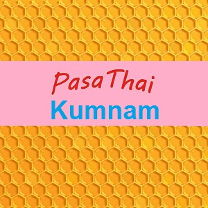 Kumnam_Th