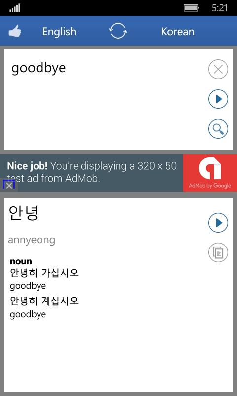 korean english translator for windows 10 mobile. Black Bedroom Furniture Sets. Home Design Ideas