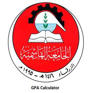HU GPA Calculator