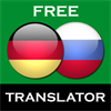 Russian German Translator