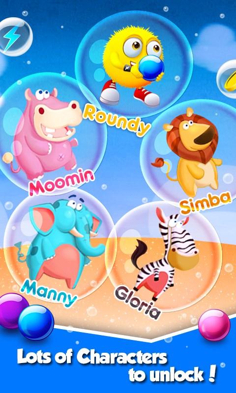 Bubble Carnival
