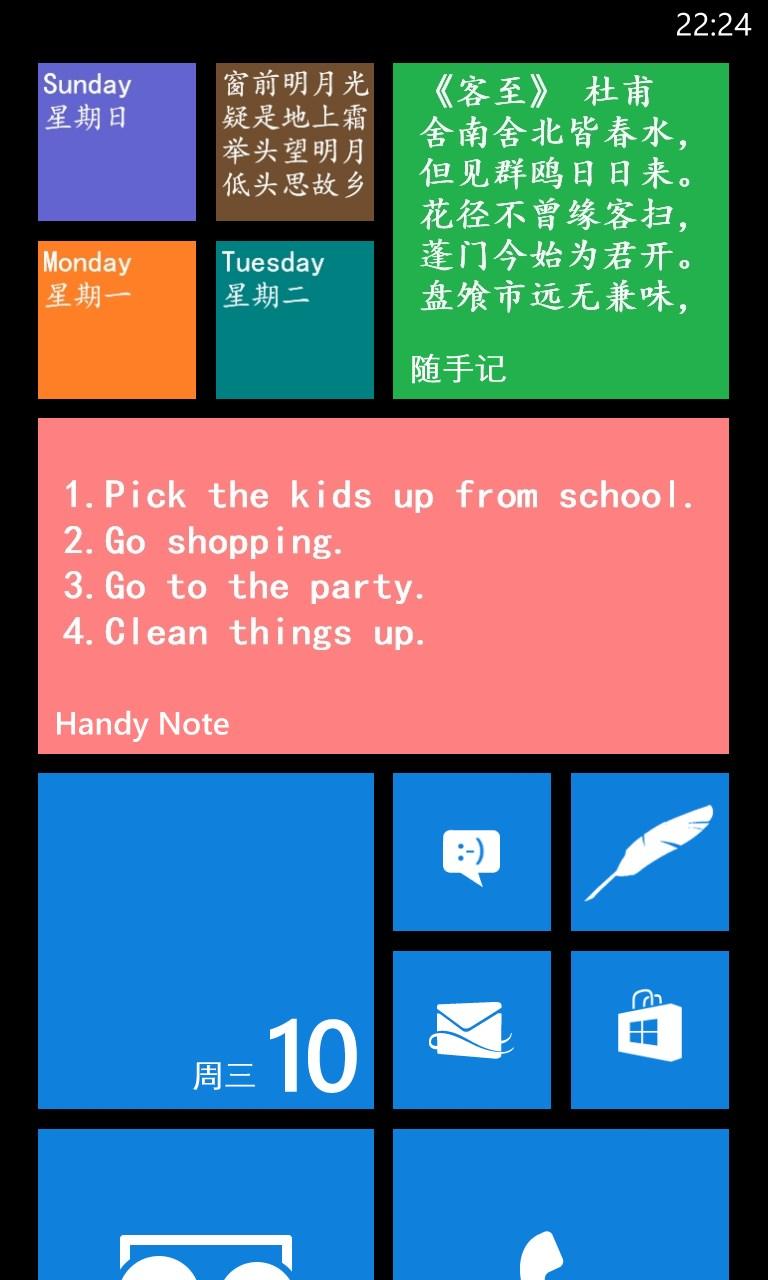 Handy Apps Download