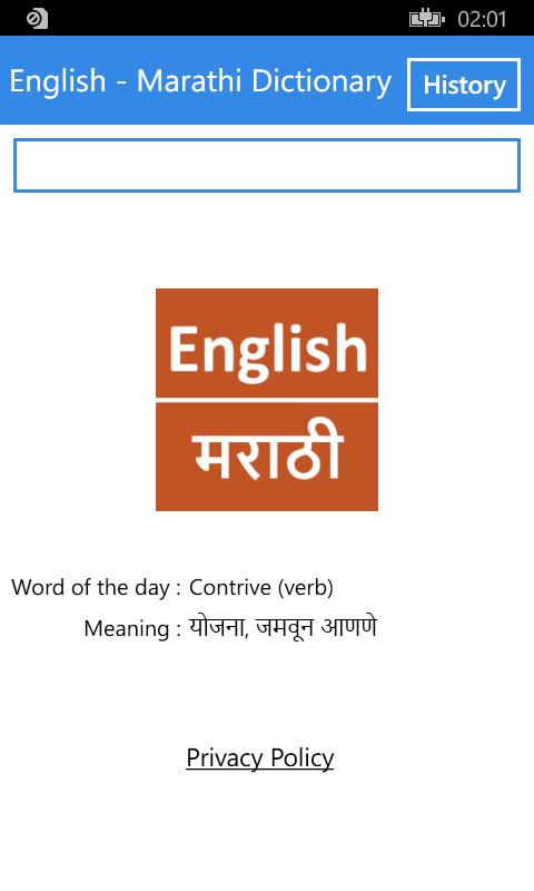 English - Marathi Dictionary for Windows 10 free download on Windows